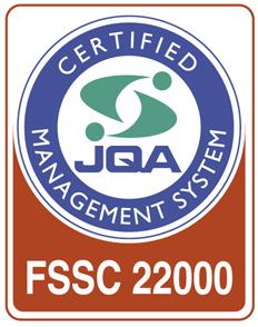 食品安全マネジメントシステム国際規格「FSSC9001」の認証取得