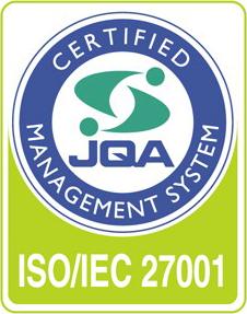 情報セキュリティマネジメントシステム国際規格「ISO27001」認証取得